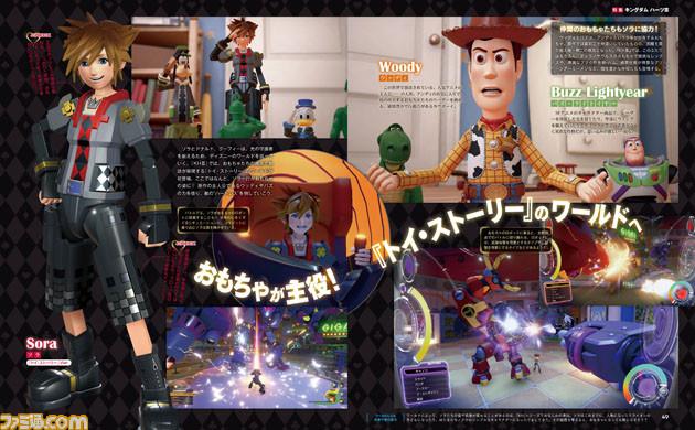 KH3-Fami_07-18-17.jpg