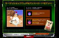 Kingdom Hearts! - Página 13 24330-da345de33abd53a92feb5578fc17b61f